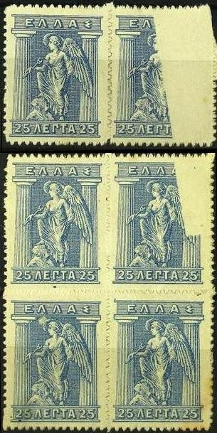 1911-25-l-blue-pair-and-block-of-four-printing-varieties