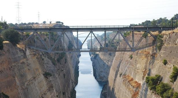 Le canal de Corinthe en juillet 2009