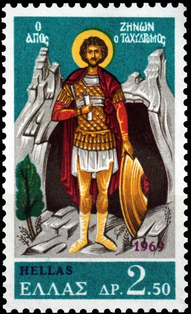 Saint Zeno stamp