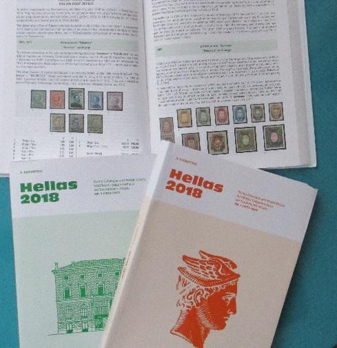 Hellas 2018