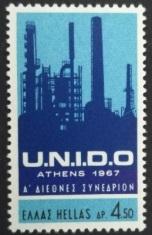UNIDO 1967