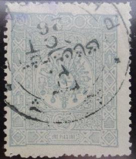 1892 - Pharsala