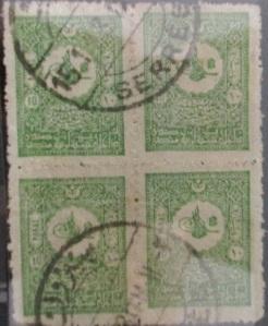 1901 - Serres (Serrai)