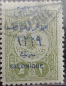 1911 Salonique