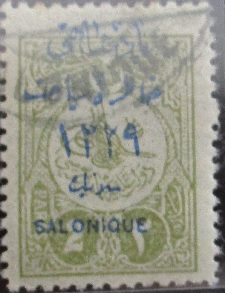 1911 Salonique