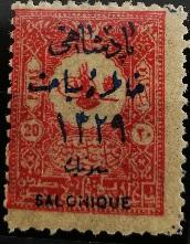 1911 visite a salonique