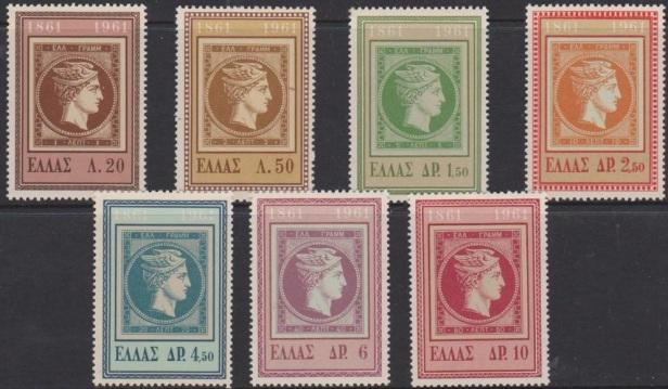 1961 set complet