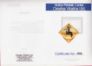 certificat recto