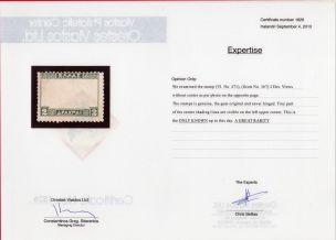 certificat verso