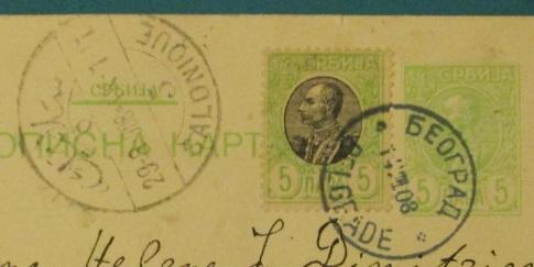 Entier Bulgare au départ de Belgrade arrivé à Salonique