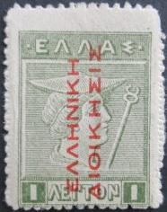 Overprint 1912-1913 recto