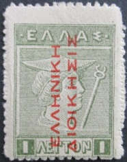Overprint 1912-1913 recto