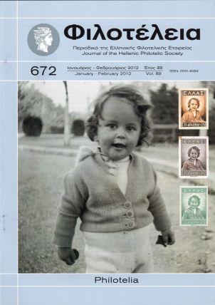 philotelia 672 couverture