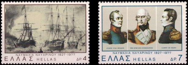 150 ans de Navarin