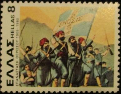 1980 : 75ans de la révolte