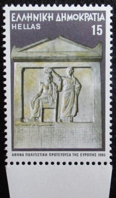 1985 Athens cultural capital