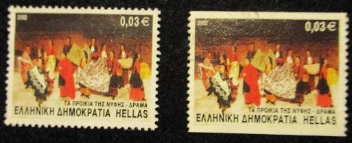 2002 Greek Dances deux perfs