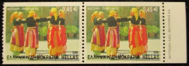 2002 Greek Dances extremite de bande