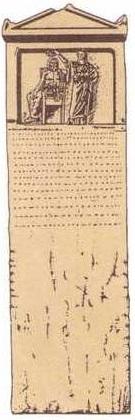 2500 ans Démocratie Pilier
