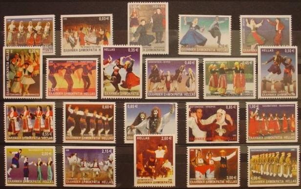 Greek Dances Set