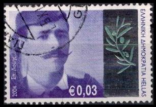 2004 : Louis Spyridon