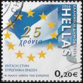 Hellas 2424