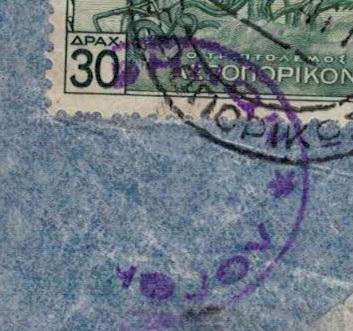 Fragment obli violette