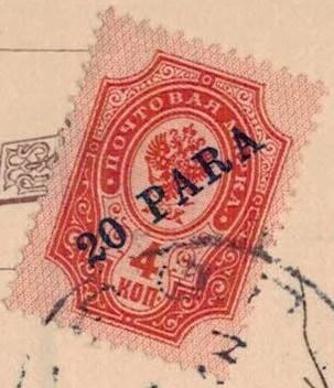 CPA 910 timbre