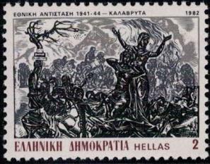 Hellas 1612 - 1982
