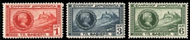 Set Fabvier 1927