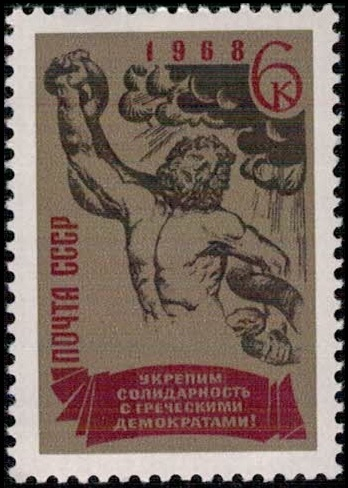 URSS 1968