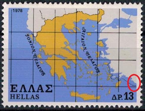 1978 - Hellas #1462