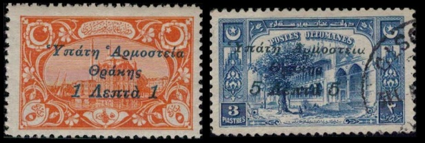 thrace timbres ottomans