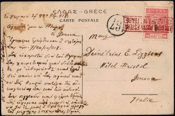1918 censura militare verso