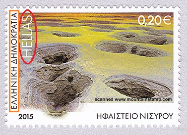 Greece_2015_Nisyros_volcano_stamp_A