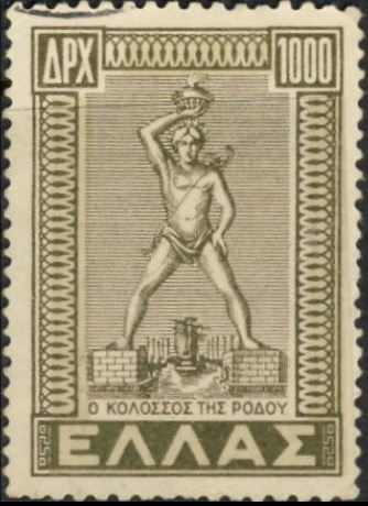 1947 colossus of rhodes 694