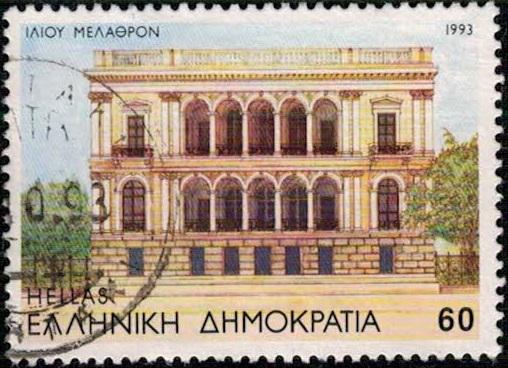 Iliou Melathron