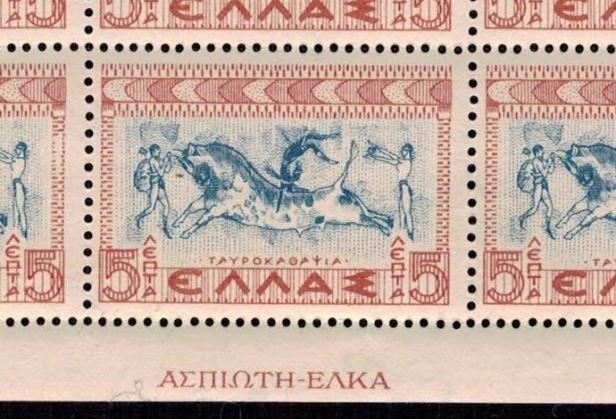 1937 Bull's race hellas 540 imprimeur