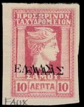 Faus timbres de Samos surcharge Hellas