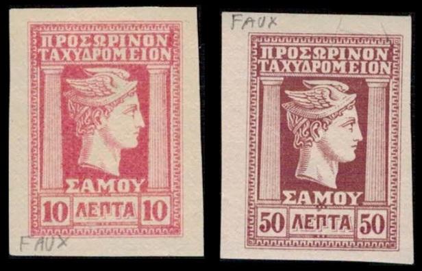 Faus timbres de Samos