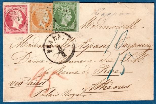 Lettre de Venise à Athènes (27 décembre 1861) - recto