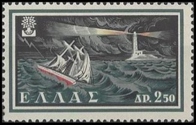 1960 - hellas 841