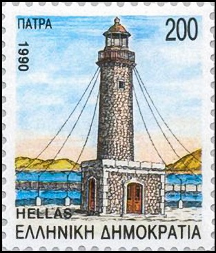 1990 - Hellas 1869