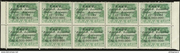 5000000dr.25000dr 1944 Lefkada surcharge in 4xbl.10, 3xbl.8, 3xbl.6, 5xbl.4, 6 pairs and a single. Total 115 stamps. VF. (Hellas R21).