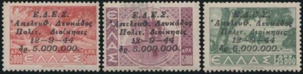 5000000dr set 1944 Lefkada surcharge