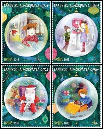 Chrismas 2018 Stamps