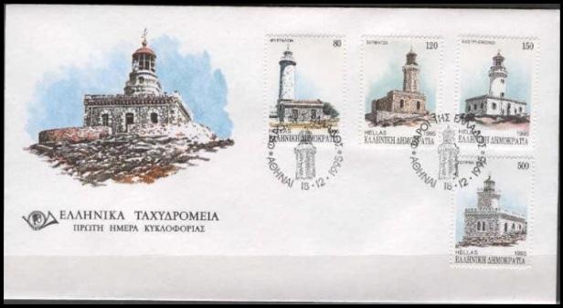 FDC -1995 - Hellenic Lighthouses.jpg
