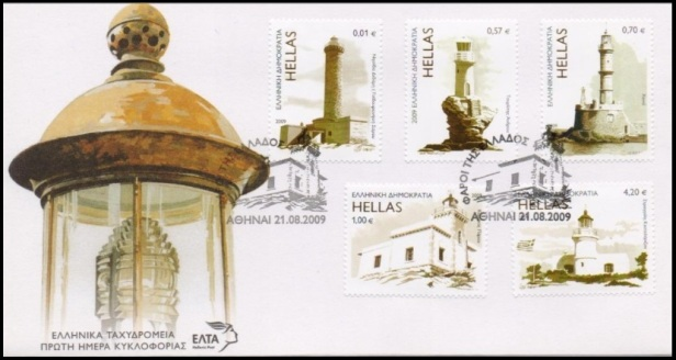 FDC - 2009 - Lighthouses of Greece