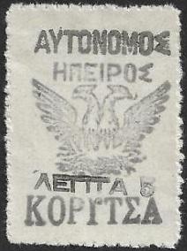 Korytsa Autonome