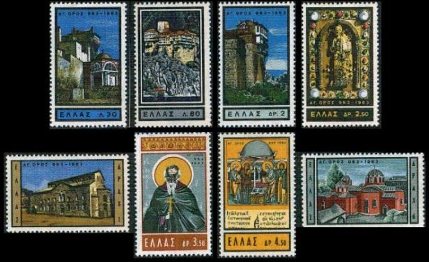 set 1963 1000ans de fondation du mont athos
